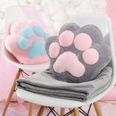 可愛貓爪抱枕被子兩用辦公室午睡毯子靠墊腰靠汽車珊瑚絨被 igo
