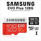 Samsung MicroSD EVO Plus 128G 100/60 公司貨 記憶卡 可刷卡 薪創數位