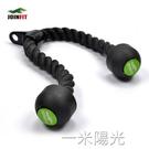 健身器材三頭肌拉力繩力量訓練拉繩下拉訓練器三頭拉繩 一米陽光