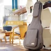 雙肩個性加厚琴包39 40 41寸民謠吉他包吉它背包袋古典學生男 挪威森林