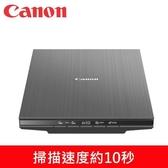 Canon CanoScan LiDE300 超薄平台式掃描器【送7-11禮券$300】