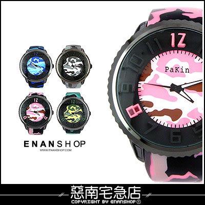 惡南宅急店【0351F】第一次邂逅‧韓 特價男錶女錶情侶對錶可『潮流幾何』手錶‧單價