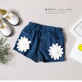 甜美蕾絲珍珠花朵口袋牛仔褲 短褲 丹寧 藍色 柔軟 女童短褲 牛仔短褲 女童裝 哎北比童裝
