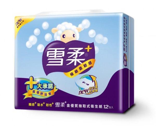 【雪柔】金優質抽取式衛生紙100抽x12包x6串/箱)贈御守面紙*2-箱購