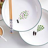 居家家 田園風陶瓷西餐盤家用菜盤子 創意歐式餐具早餐菜盤小碟子 電購3C