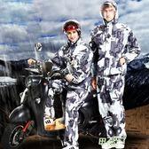 雨衣 雨衣雨褲套裝成人分體摩托車電動車男女防水全身雙層加厚雨衣