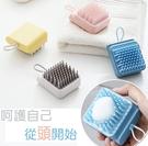 頭皮SPA按摩刷清潔刷(4色)//按摩洗頭刷 頭皮按摩刷按摩梳子洗頭刷按摩刷SPA刷