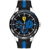 Scuderia Ferrari 法拉利 Red Rev T 日曆手錶-46mm FA0830587