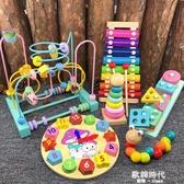 兒童玩具寶寶益智力繞珠串珠兒童積木1-9周歲男女孩早教 歐韓時代