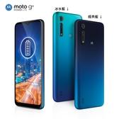Moto g8 Power lite (g8p)(4G/64G)6.5吋智慧型手機 (公司貨/全新品/保固一年)