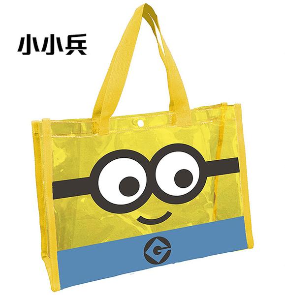 透明收納包 肩背包 海灘包 凱蒂貓 小小兵 湯瑪士 日本正版  該該貝比日本精品 ☆