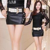 超短裙 春夏季半身裙女紐扣裝飾黑色包臀牛仔裙夜店性感「Chic七色堇」