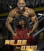 臂力器20kg男士胸肌健身器材家用訓練鍛煉握力棒臂力棒