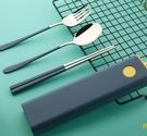 餐具 餐具套裝三件套筷子勺子叉子三件套全套餐具  雙11推薦爆款
