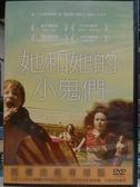 挖寶二手片-Y109-061-正版DVD-電影【她和她的小鬼們】-影展片(直購價)