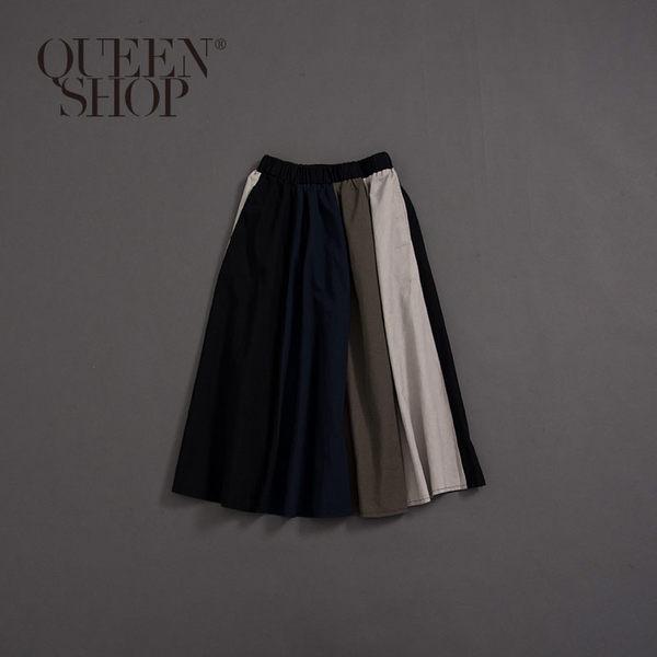 Queen Shop【03020570】女裝 親子系列 拼色A字長裙*現+預*