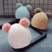 秋冬新生兒帽子男童胎帽新品毛球女童嬰兒帽2寶寶棉質帽0-3個月【快速出貨】