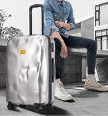 旅行箱 超輕破損男行李箱潮旅行箱個性拉桿箱萬向輪女登機箱 印象部落