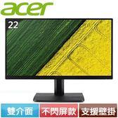 Acer宏碁 ET221Q 22型 IPS無邊框護眼寬螢幕