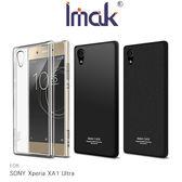 Imak SONY Xperia XA1 Ultra 全包防摔套 軟套 軟殼 手機套 保護殼 艾美克