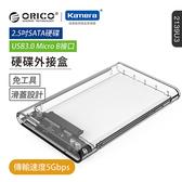 ORICO 4孔USB 3.0集線器 (MH4U-U3)