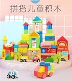 兒童積木木頭桶裝3-6男孩大號木制拼裝益智玩具