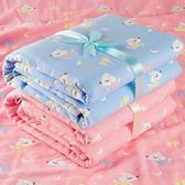 嬰兒浴巾純棉紗布卡通抱蓋毯洗澡吸水夏季空調全棉新生兒童毛巾被 時尚芭莎鞋櫃
