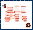 IKEA保鮮盒 儲物盒17件組 PRUTA