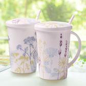 馬克杯骨瓷情侶杯子一對創意辦公室陶瓷水杯帶蓋勺家用咖啡牛奶杯 免運直出 交換禮物