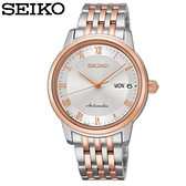 【時間光廊】SEIKO 精工錶 女錶 Presage 半金 日製 自動上鍊 藍寶石鏡面 全新原廠公司貨 SRP882J1