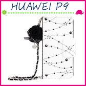 HUAWEI P9 5.2吋 淑女風皮套 黑白水晶花保護殼 側翻手機殼 可插卡保護套 磁扣手機套
