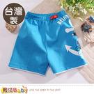 男童裝 台灣製兒童男童夏季短褲 魔法Ba...