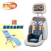 GTSTAR-天使的翅膀頂級按摩椅墊超值組按摩椅墊天使白十休閒躺椅顏色隨機