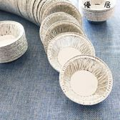 錫紙蛋撻底托葡式烤箱蛋撻模具