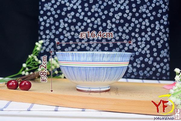 【堯峰陶瓷】【日本美濃燒】彩虹十草 6.5吋井 圓缽/碗 線條紋