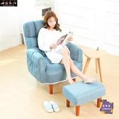 餵奶椅 簡約懶人沙發單人喂奶椅哺乳椅躺椅折疊午休懶人椅電視旋轉沙發椅T 5色 交換禮物