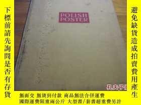 二手書博民逛書店《POLISH罕見POSTER》波蘭海報1957年大16開精裝英
