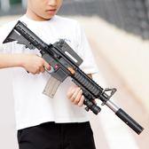 水彈槍 m416水彈槍模型手動可發射子彈突擊步搶m4a1吃雞求生98兒童玩具槍 玩趣3C