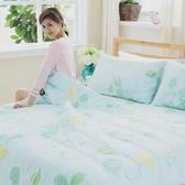 #S-LB004#100%天然純棉6x6.2尺雙人加大四件式涼被床包組*台灣製