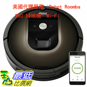 美國代購服務 iRobot Roomba 980 掃地機- Wi-Fi Connected Mapping, Works with Alexa $100