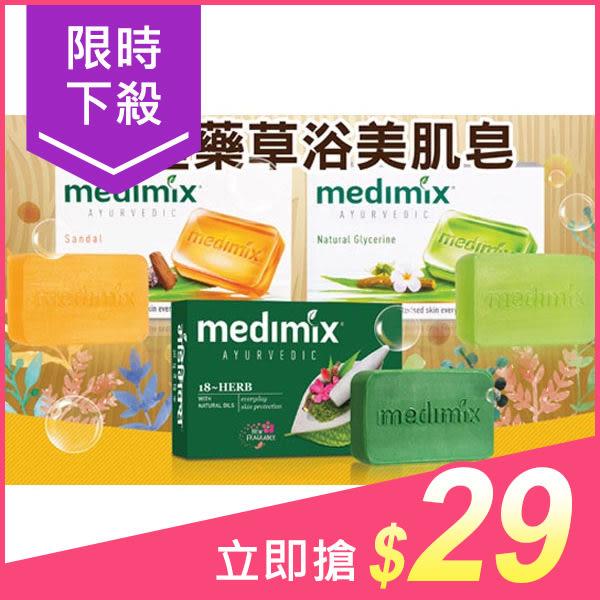 MEDIMIX  美肌皂