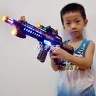玩具槍 新款電動玩具槍M16紅黑金 振動發光伸縮音效沖鋒槍兒童小男孩