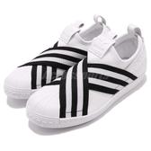 【六折特賣】adidas 繃帶鞋 Superstar Slipon W X 交叉綁帶 白 黑 女鞋 無鞋帶【PUMP306】 AC8581