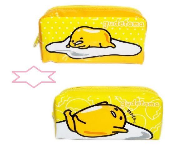 蛋黃哥(亮面)筆袋