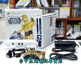 【XBOX360主機】 星際大戰限定版320G主機 & KINECT控制器 升級XBR脈衝自製 【台中星光電玩】