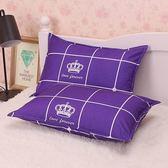 一對裝學生枕頭宿舍寢室單人成人護頸椎可愛卡通枕頭枕芯送枕套【明天恢復原價】