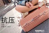 拉桿箱行李箱鋁框旅行箱萬向輪女男學生密碼箱22寸    凱斯盾數位3C