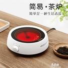 110v電壓新款迷你小型電陶爐家用煮茶爐...