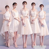 小晚禮服女2020新款宴會小個子伴娘服仙氣質平時可穿姐妹團洋裝 中秋節全館免運