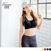 《KS0235》台灣品質.世界同布~背後網紗拼接半截式運動背心.4色 OB嚴選